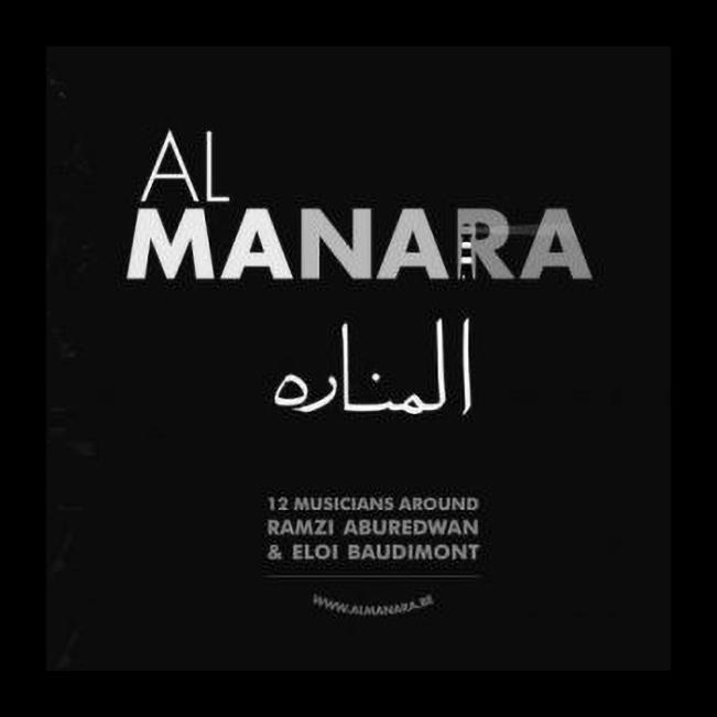 ALMANARA